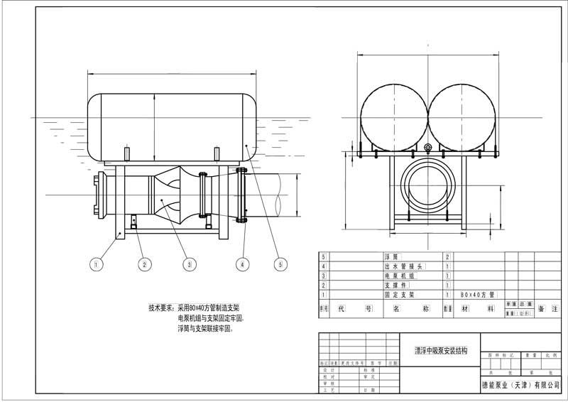 浮筒式中吸泵安装.jpg