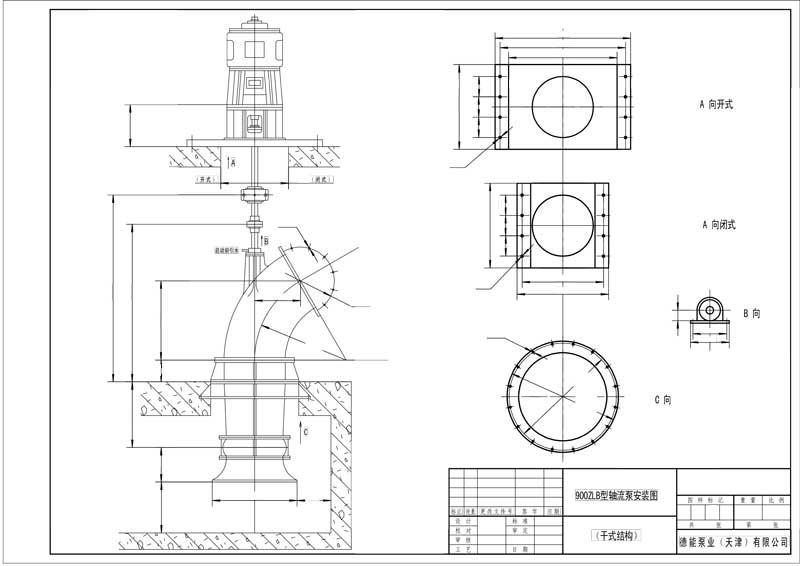 德能:立式轴流泵-安装图(干式结构).jpg